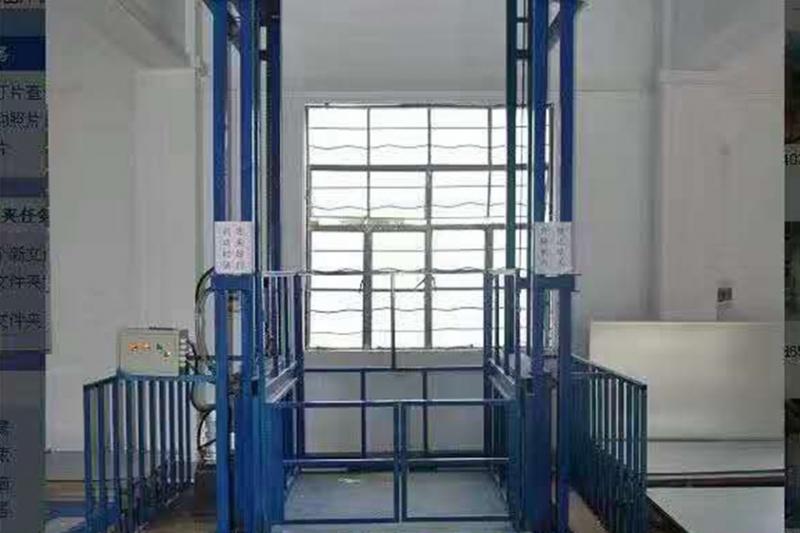 液压升降平台货梯